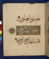 Trilingual Qur'an