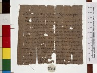 Letter of Demarion and Irene