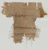 Letter from Theophanes